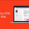 License Office 2016 MAC Key Activation Online Original FREE ONGKIR