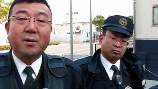 職務質問 兵庫県警新港交番 - 動畫 Dailymotion