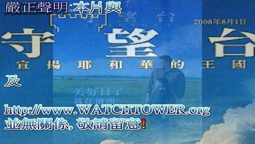 日全蝕 / 日全食 2009年7月22日 香港 Total Solar Eclipse 2009 - July 22 Hong Kong , China - video dailymotion