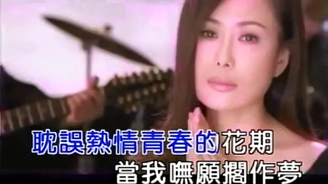 月娘啊聽我講 江蕙+熊天益─影片 Dailymotion