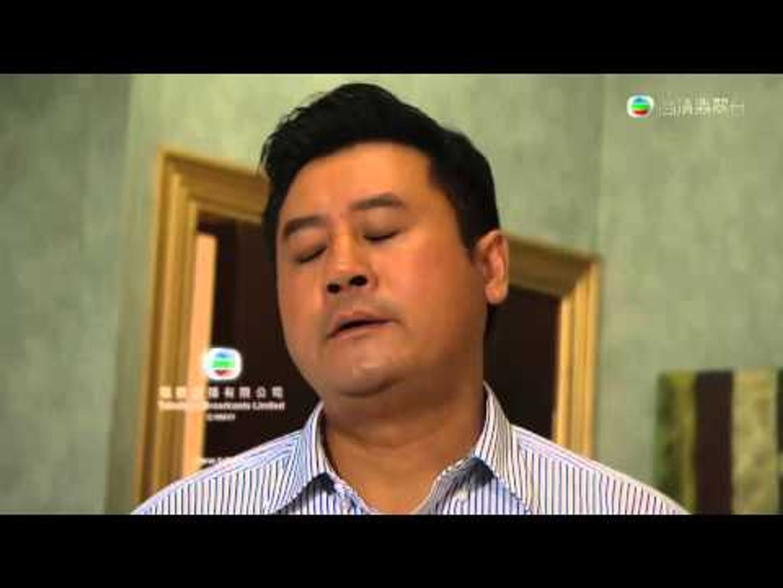 愛-回家 - 第 834 集預告 -TVB-