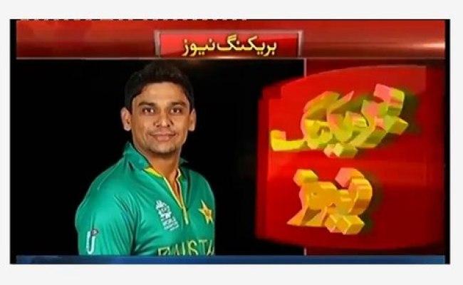 Omg Match Fixing Scandal Psl 2017 Sharjeel Khan