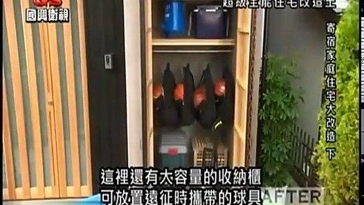超級全能住宅改造王 20160303 日本綜藝節目 - video dailymotion