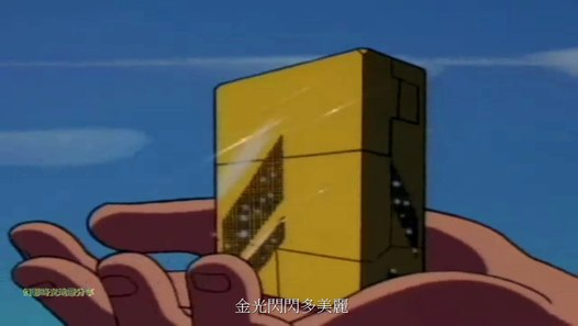 黃金戰士香港粵語片尾曲-胡渭康&影片 Dailymotion