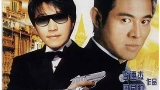 龍在天涯1989 粵語Part1 (周星馳 李連杰) 龍在天涯&影片 Dailymotion