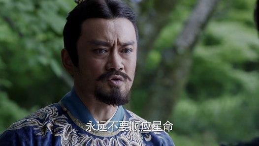 九州海上牧云記27 (高清) HD─影片 Dailymotion