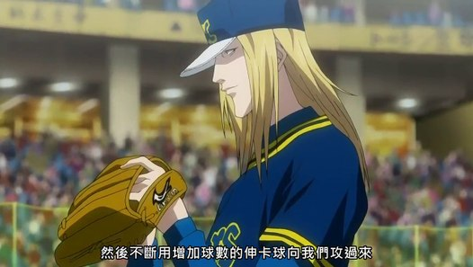 One Outs [17][1280x720] [中文字幕] - video dailymotion