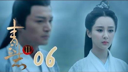 青雲志Ⅱ | The Legend of ChusenⅡ 06(趙麗穎,李易峰,楊紫等主演)&影片 Dailymotion