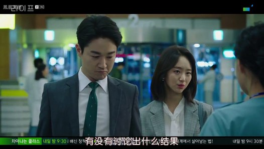 [Life]02 Part.2[韓語中字]曹承佑 李棟旭&影片 Dailymotion