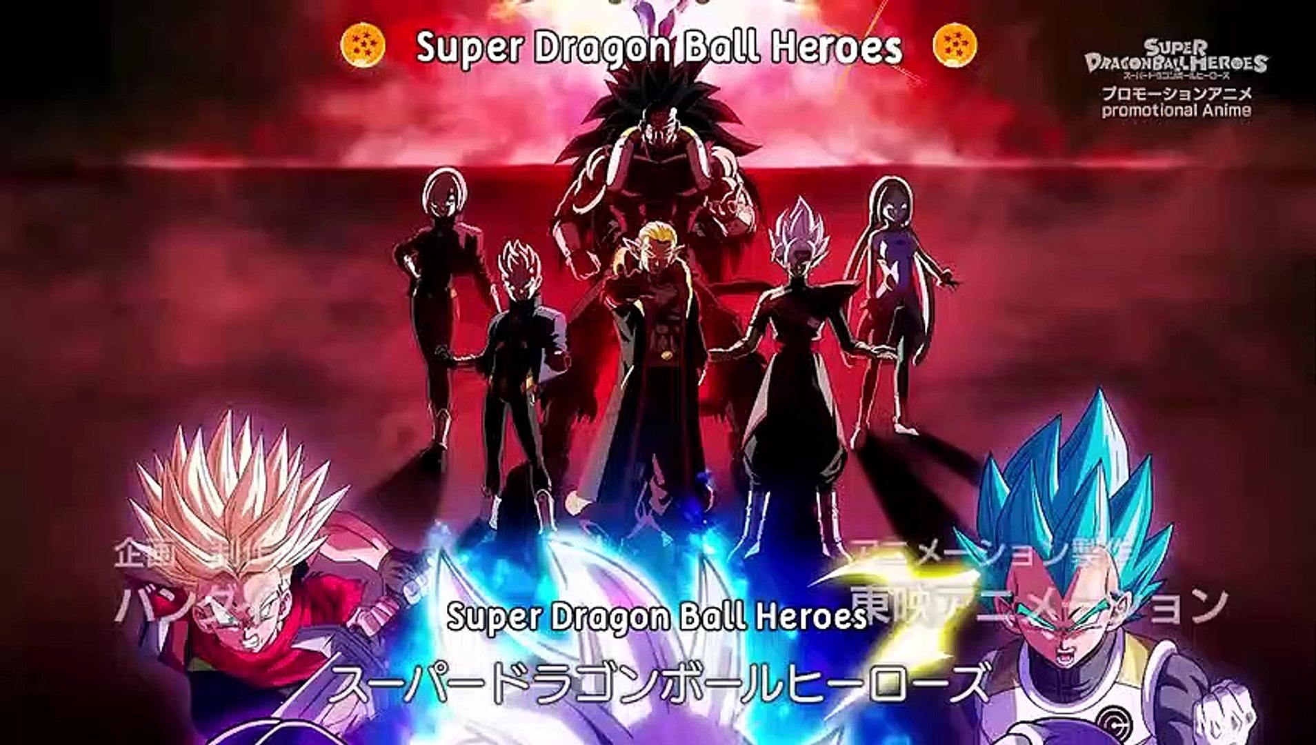 Unfortunately, typical of the makers, an official release date for super dragon ball heroes episode 37 is not available just yet. Dragon Ball Heroes Episode 9 Subtitle Indonesia Video Dailymotion