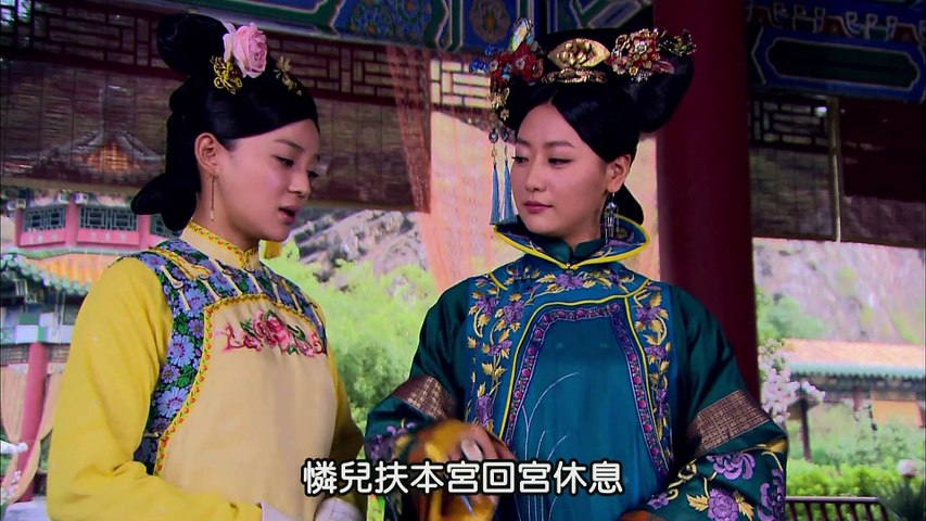 L.T.V龍華電視 的 宮鎖珠簾繁中完整版&Dailymotion