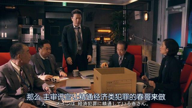 緊急審訊室3 第3集 Kinkyu Torishirabeshitsu Season3 Ep3 | BALAIDOL