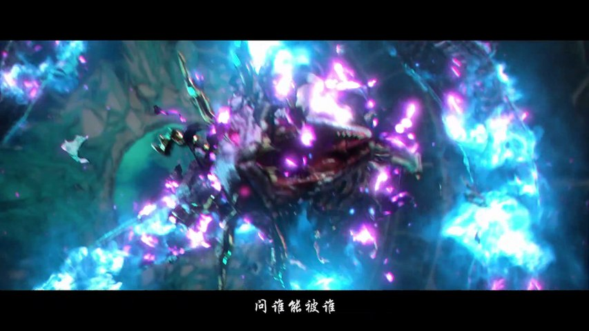 斗破蒼穹 第3季 của DMHY - Dailymotion