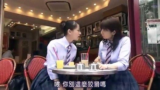 貧窮貴公子05&影片 Dailymotion
