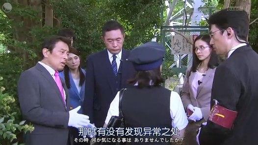 日劇 » 警視廳搜查一課長:2019年秋季特別篇01 - PART1─影片 Dailymotion