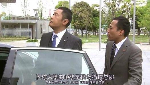 日劇 » 警視廳搜查一課長 新作SP_02 - PART1─影片 Dailymotion