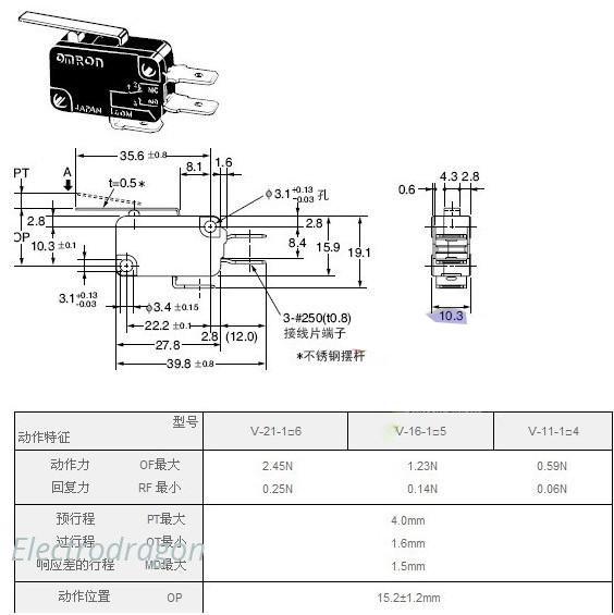 e3jm photoelectric switch wiring diagram