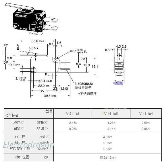 dpdt momentary switch wiring diagram bell 801 door entry handset [retired] omron v-152-1c25 limit - electrodragon
