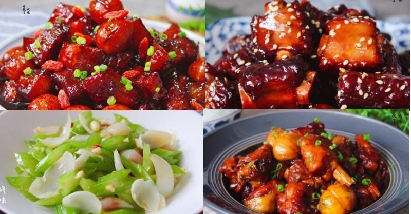 2020年夜飯你準備好了嗎?春節熱菜清單「八葷八素」好吃營養。學會過年不用愁 - 晨光日報