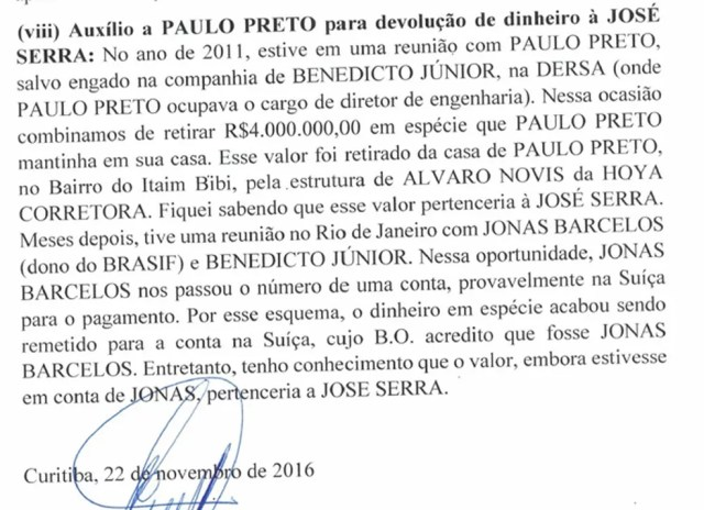 Em depoimento, Luiz Eduardo da Rocha Soares relata repasse de R$ 4 milhões que seriam a Serra (Foto: Reprodução/MPF)