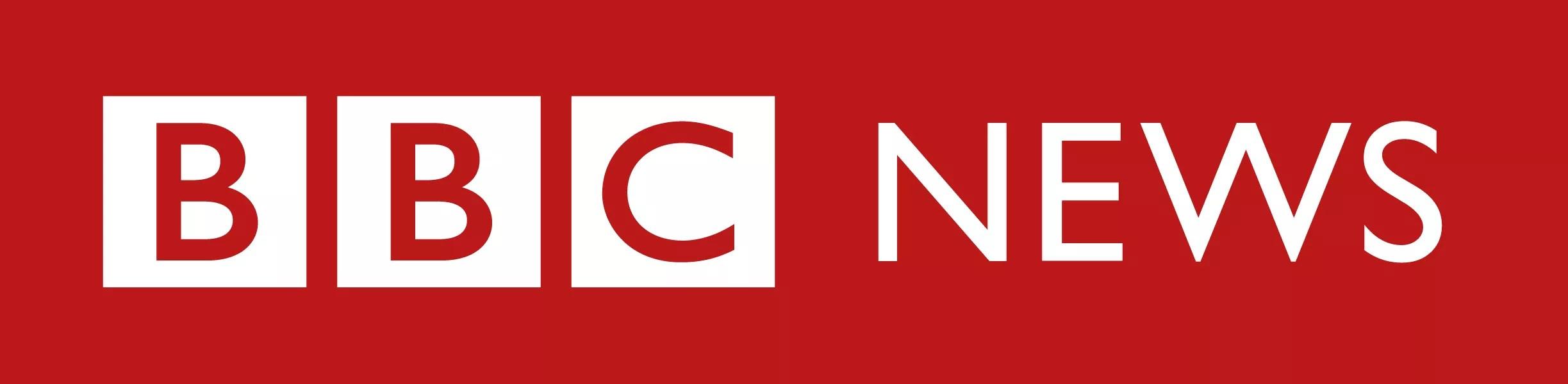 BBC topo (Foto: BBC)