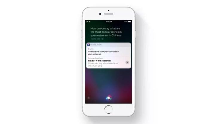 Siri está mais inteligente no iOS 11 (Foto: Divulgação/Apple)