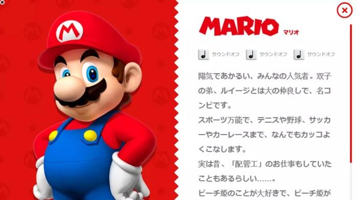 Perfil de Mario no site japonês da Nintendo foi atualizado e agora diz que o mascote deixou o ofício de reparar encanamentos (Foto: Reprodução)