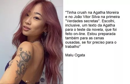 Discovered by Tik Tok, model Malu Ogata will make her production debut and will also work at the Reproduction agency