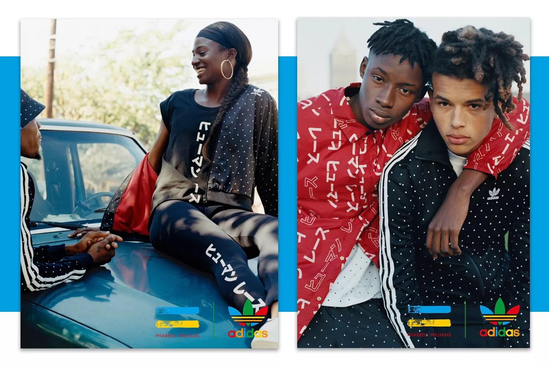 Adidas Originals - Pharrell Williams Hu Holiday Collection (Foto: Reprodução)