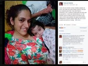Aline pede ajuda para tratar de criança com doença rara (Foto: Reprodução/ Facebook)