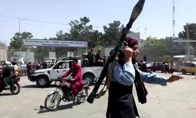 Membro do Talibã em Cabul