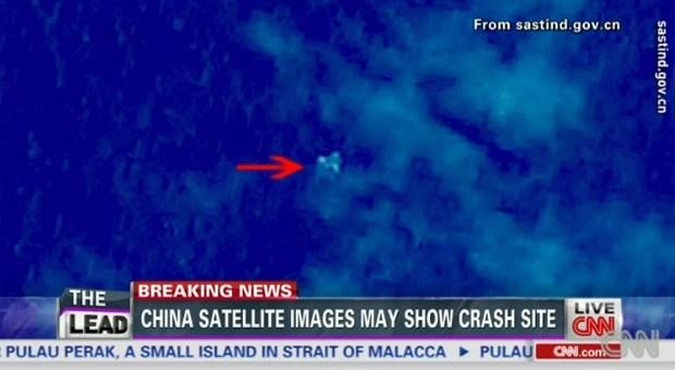 Frame fundo azul vale (Foto: Reprodução/CNN)