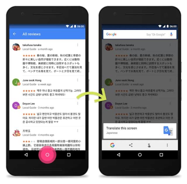 Google anuncia recurso que traduz qualquer página na tela do Android