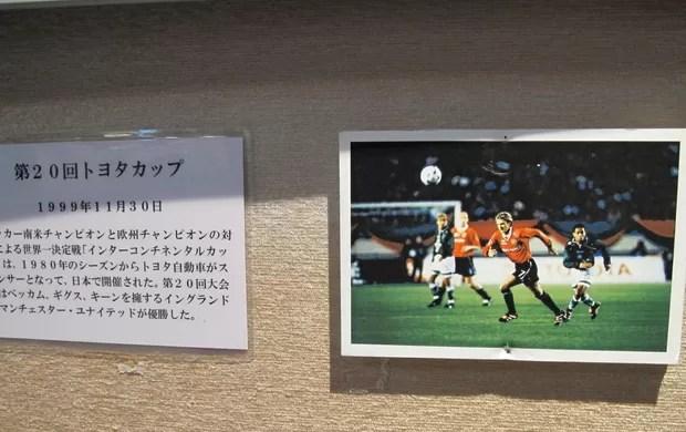 Relíquias museu Tóquio foto Beckham (Foto: Cahê Mota / Globoesporte.com)