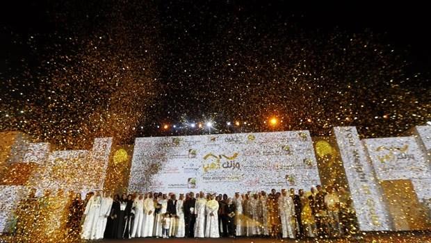 Campanha deu um grama de ouro para cada quilo perdido (Foto: Karim Sahib/AFP)