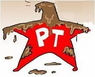 PT na lama (Foto: Folha de Tucuruí)