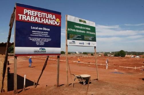 Obras da UPA do Bairro Pacaembu iniciadas em 2013 também não foram concluídas (Foto: Beto Oliveira/Secom/PMU)