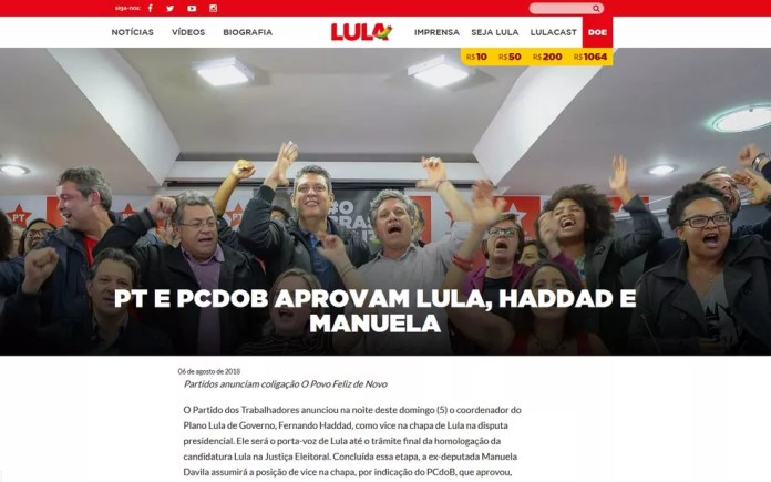 Site do ex-presidente Lula anuncia acordo com PCdoB para as eleições de 2018 (Foto: Reprodução / lula.com.br/lulahaddadmanuela)