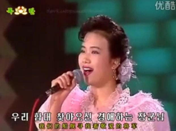 A cantora Hyon Song-wol (Foto: Reprodução/YouTube)