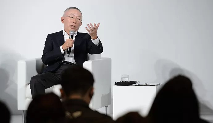 Tadashi Yanai (Foto: Getty Images)