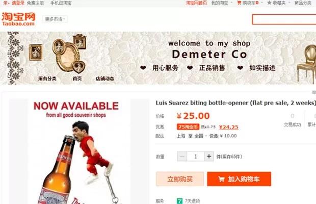 suárez abridor de garrafas (Foto: Reprodução/Taobao.com)