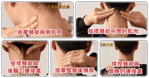 頸椎痠痛「一個小動作」就能緩解 關鍵還能降壓。頸部按摩操學起來 - 讀讀