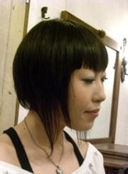 cool pubic haircuts