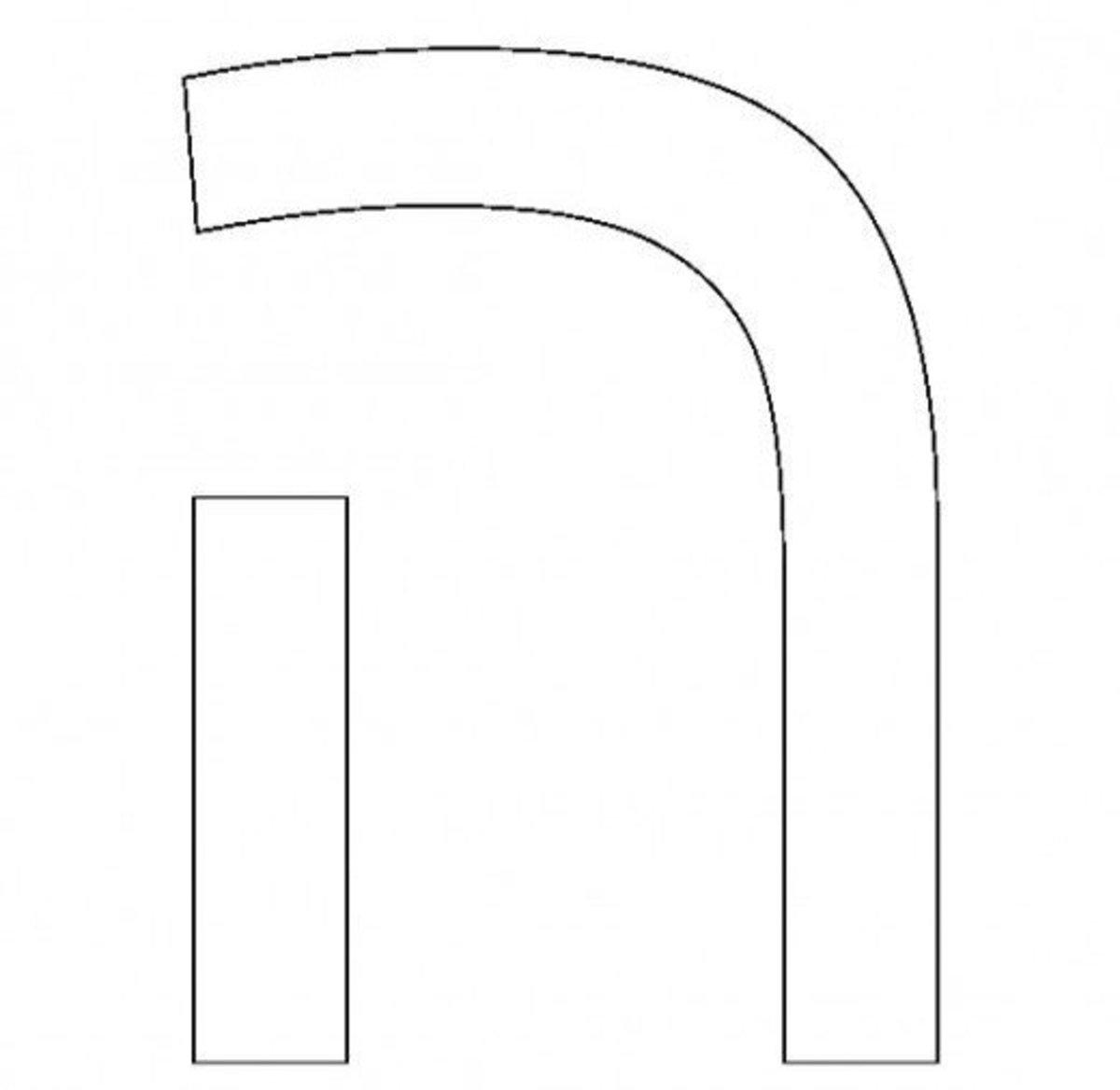 Hebrew Alphabet Letter Dalet