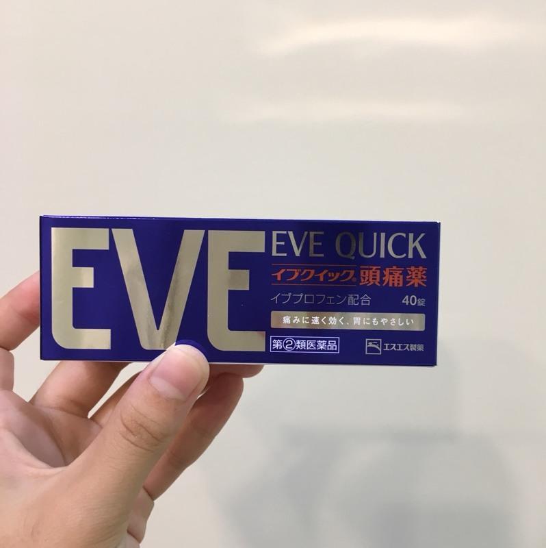 比普拿疼好用!日本「EVE止痛藥」熱銷全亞洲 名醫證實超有效「只有這些人不能吃」:後果超慘 - LOOKER 新鮮事