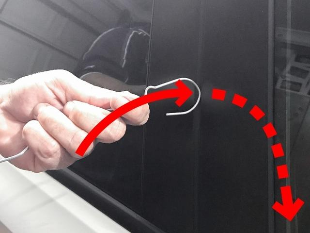 鑰匙沒拔「被鎖在車外」怎麼辦?他傳授10招「不破窗就能開門」的小技巧...鎖匠要失業了! - LOOKER