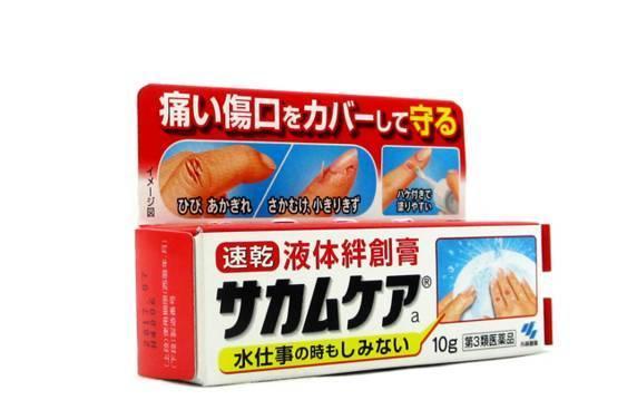 26個小資女「去日本一定要買」的藥妝神物!她列出「詳細購物清單」...每一個CP值都超高! - LOOKER