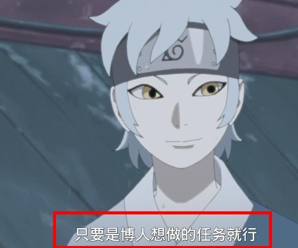 《火影忍者》博人傳第39集,巳月逼問大蛇丸到底是他的父親還是母親 - OMG 快報