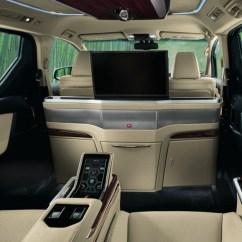 All New Alphard Executive Lounge Footstep Grand Avanza Toyota And Vellfire Royal Variants Paul ...