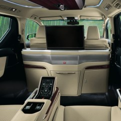All New Vellfire 2015 Interior Grand Avanza E 1.3 Manual Toyota Alphard And Royal Lounge Variants Paul